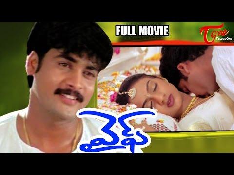 Xxx Mp4 Wife Full Length Telugu Movie Sivaji Sridevi TeluguFullMovies 3gp Sex