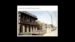 صفحة ذكريات عراقية - الموجز الشهري لشهر ايار -2014