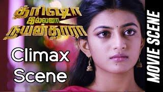 Trisha Illana Nayanthara - Climax scene | G.V. Prakash Kumar | Anandhi | Manisha Yadav