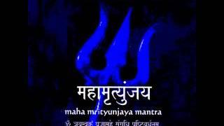 Suresh Wadkar - Maha Mrityunjaya Mantra