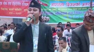 Narayan BP Pariyar ko stage programme in Gulmi 2016
