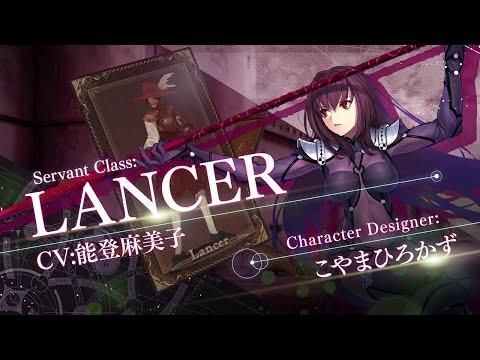 Fate/Grand Order 7週連続TV-CM 第5弾 ランサー編
