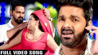 Full Song - Pawan Singh - Muhawa Odhani Se Bandh Ke - Superhit Film (SATYA) - Bhojpuri Hit Song 2017