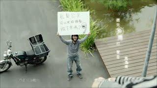 周杰倫 Jay Chou【聽見下雨的聲音 Rhythm of the Rain】Official MV