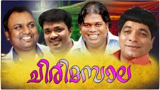Malayalam Comedy Stage Show 2016 | ചിരിമസാല | Pashanam Shaji Latest Comedy Skit | Malayalam Comedy
