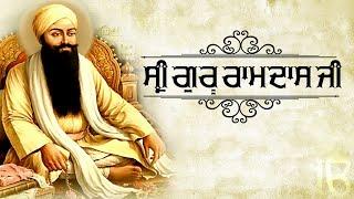 Shri Guru Ramdas Ji