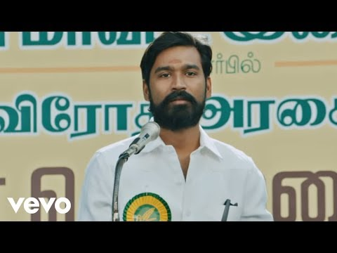 Kodi - Sirukki Vaasam Tamil Video | Dhanush, Trisha | Santhosh Narayanan