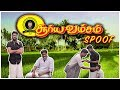 Download Video Download Suryavamsam Movie Spoof | Tamil Movie Spoof | Sarathkumar, Devayani | BetterMask 2.0 3GP MP4 FLV