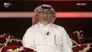 عادل عصام الدين - الرياضة السعودية كتب لها عمر جديد والعهد السابق انتهى بلا رجعة #برنامج_الخيمة