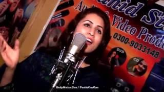 Pashto New Songs 2017 -  Rani Khan - Da Spogmaye khor yam