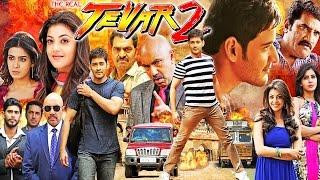 The Real Tevar 2 (Brahmotsavam) Motion Poster