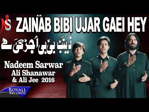 Xxx Mp4 Nadeem Sarwar Zainab Bibi Ujar Gayi Hai 2014 3gp Sex