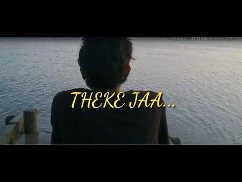kAsh || থেকে যা (THEKE JA) || Bengali Song 2018