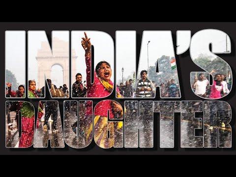 INDIA'S DAUGHTER I Women Make Movies I Trailer