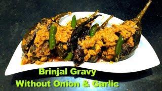 Brinjal Gravy without onion & garlic| Baingan masala bengali style