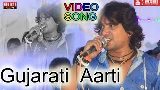 Vikram Thakor New Gujarati Album - Vikram Thakor Shilpa Thakor - Gujarati Aarti Video