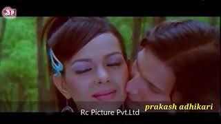 Jati Tadha Bho Uti Gada Bho Nepali Movie Papi Manchhe Song Nikhil Pujana Pardhan 360p