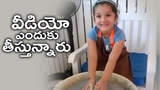 Mahesh Babu Daughter Sitara Pottering Around @ Her Pottery Class | TFPC