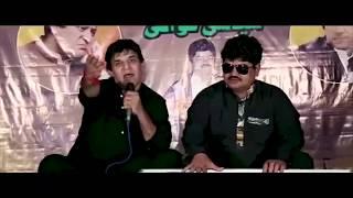 PTI Siyasi Qawali Kiun nikala by Dj walison singer Qaiser nadeem | PTI FUNNY QAWALI ON NAWAZ SHRIF