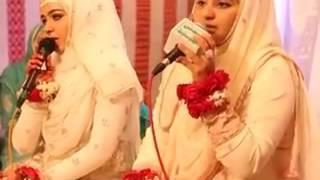 New Naat By Hooria Fahim Qadri And Javeria