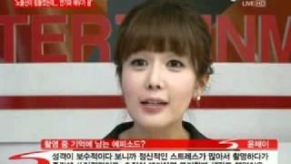 [ystar] 'Perfect Partner', yoon chae e, Exceptional exposure ('파격 노출' 윤채이)