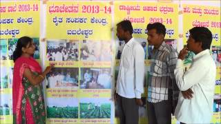 Raita Samparka Kendra (RSK) benefits to farmers