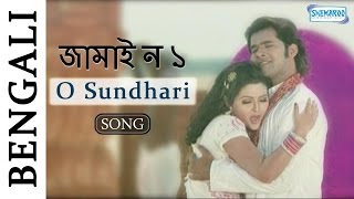 O Sundhari - Supert Bengali Song - Jamai No 1 Song - Sabhyasachi Misra | Megha Ghosh