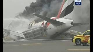 Emirates plane from Thiruvananthapuram crash lands in Dubai, all 282 passengers safe