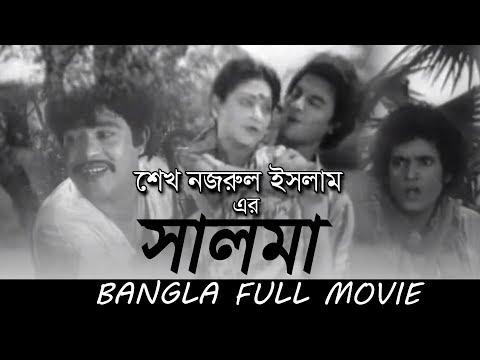 Xxx Mp4 Salma Bangla Movie Ilias Kanchan Rani Rajib Sheikh Nazrul Islam 3gp Sex