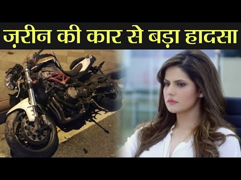 Zarine Khan's car meets with an accident in Goa; Check Out | FilmiBeat