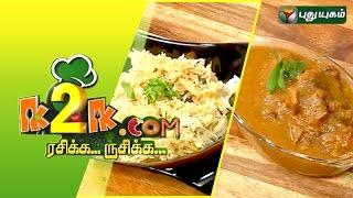 Orange Pulao & Kongu Chicken in K2K.com Rasikka Rusikka - 14/08/2015 I Puthuyugam TV