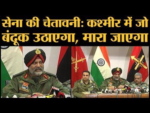 Xxx Mp4 Indian Army ने जम्मू और कश्मीर से Jaish E Mohammed की टॉप लीडरशिप के सफाए का एलान कर दिया Pulwama 3gp Sex