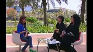 رحمة رياض في برنامج دبي هذا الصباح