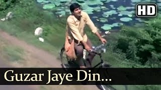 Guzar Jaye Din - Anil Dhawan - Annadata - Kishore Kumar - Salil Chowdhury - Superhit Hindi Songs