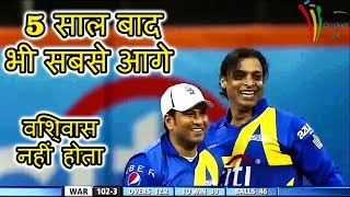 Shoaib Akhtar bowling after 5 years and it's amazing