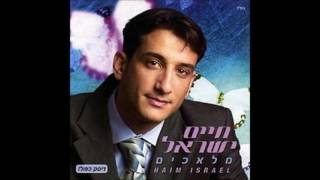 Chaim Yisrael  - Malachim -  Elokim Toda