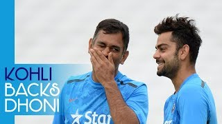 What did Kohli say to protect MS Dhoni from the criticism? | 23 August 2017