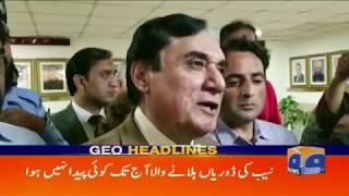 Geo Headlines - 05 PM - 18 April 2018