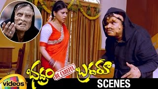 Sampoornsh Babu Imitates I Movie Vikram | Bhadram Be Careful Brotheru Telugu Full Movie Scenes
