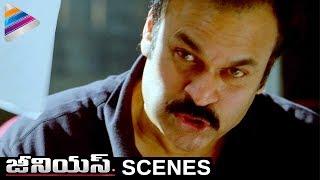 Naga Babu Powerful Warning to Team India Captain | Genius Telugu Movie Scenes | Shweta Basu Prasad