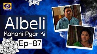 Albeli... Kahani Pyar Ki - Ep #87