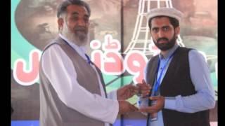 NEW IJT shina tarana HD M Tahir Shakir