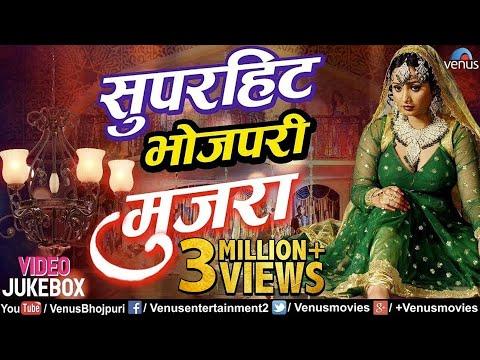 Xxx Mp4 New सुपरहिट Bhojpuri Mujra Songs Khesari Lal Yadav Pawan Singh JUKEBOX Best Bhojpuri Songs 3gp Sex