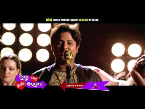 Xxx Mp4 Love Pain Kuch Bhi Karega Odia Movie 2016 Title Video Song Babushan Supriya TCP 3gp Sex