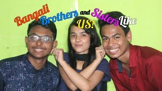 Bangali Brother And Sister like that | Bangla funny video 2017 By Pakna PolapaiNz