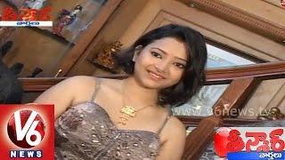 Shweta Basu Prasad Sad Story    Teenmaar News    V6 News