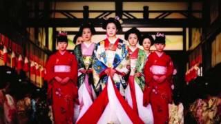 大奥オリジナルサウンドトラック:命 (Ooku Original Soundtrack: Inochi)