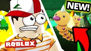 *NEW* POKEMON GAME IS ACTUALLY SICK!