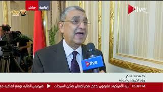 تصريحات وزير الكهرباء على هامش إعلان اسم التحالف الفائز بمشروع محطة توليد كهرباء الحمراوي