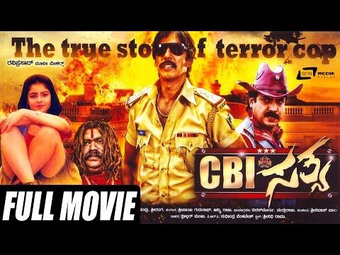 Xxx Mp4 CBI Sathya – ಸಿ ಬಿ ಐ ಸತ್ಯ Kannada Full HD Movie 2016 Thriller Manju Abhijith Archana 3gp Sex